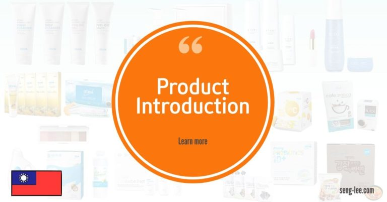 (Atomy Taiwan) Product Introduction [2020-02-21]